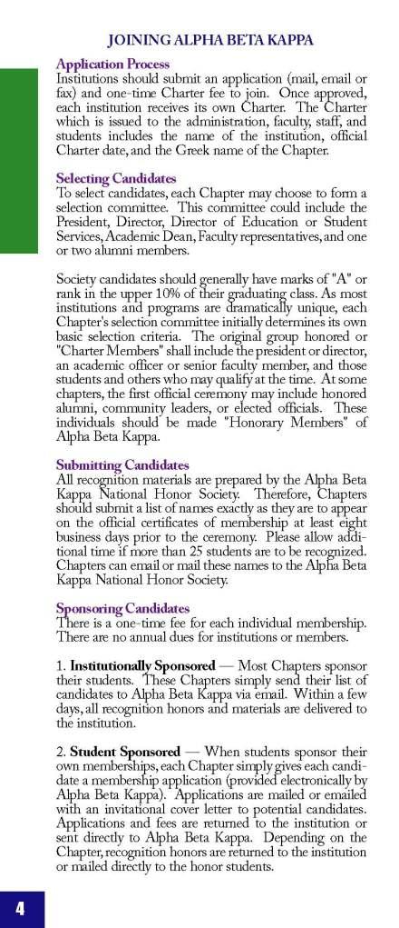 ABKHS Program 08212013.jp5_Page_6